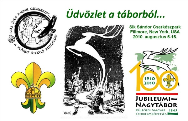 jubi postcard